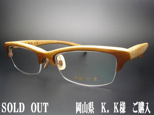 YAK-905H