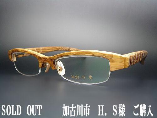 YAK-907H