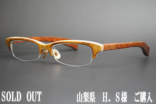 BUB-901H