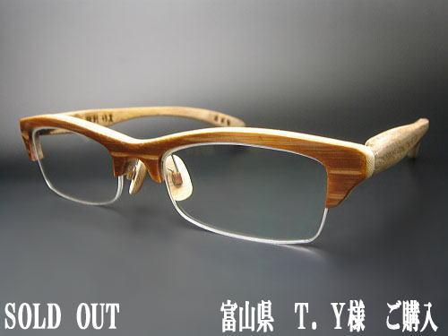 YAK-914H