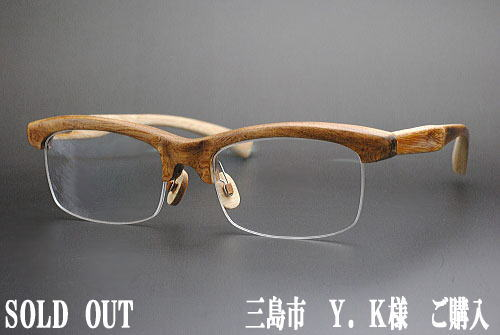YAK-919H