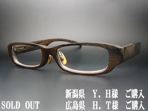 SY-904F