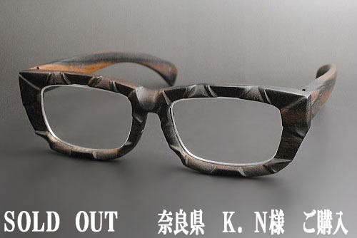 KO-920F